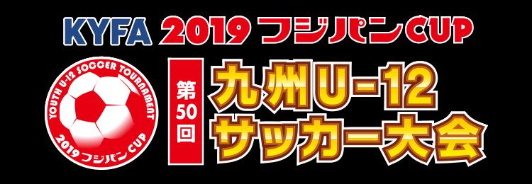 カップ 2019 フジパン