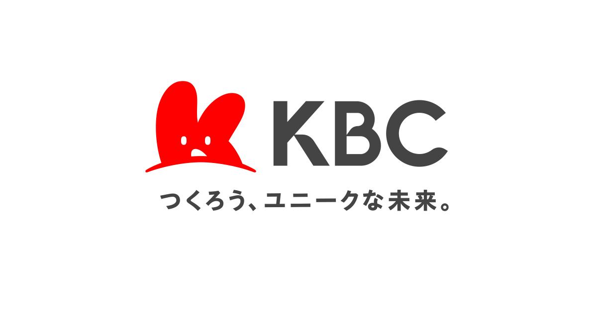 Kbc マクアケ
