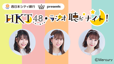 ラジオ番組一覧|KBC九州朝日放送