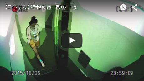 スペシャル こわぼん KBC九州朝日放送