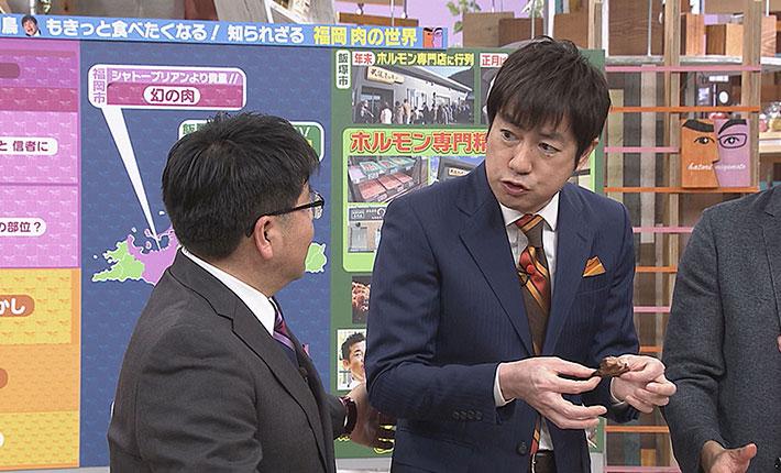 九州朝日放送 創立65周年記念 羽鳥×宮本 福岡好いとぉ|KBC九州